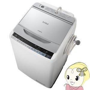 日立 9.0kg 全自動洗濯機 シルバーHITACHI ビートウォッシュ BW-9WV-S