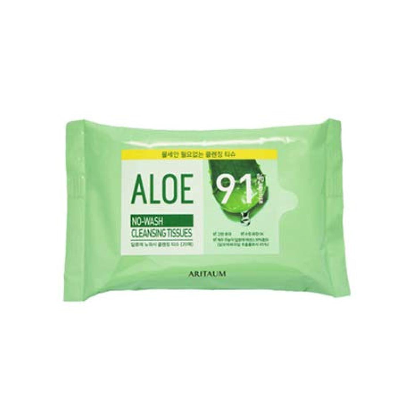 出費自宅で忠誠【アリタウム.aritaum]アロエノーウォッシュクレンジングティッシュ20枚(2019.07 new)×2ea/ aloe no wash clwansing tissue(20sheet×2ea) (20 sheet)