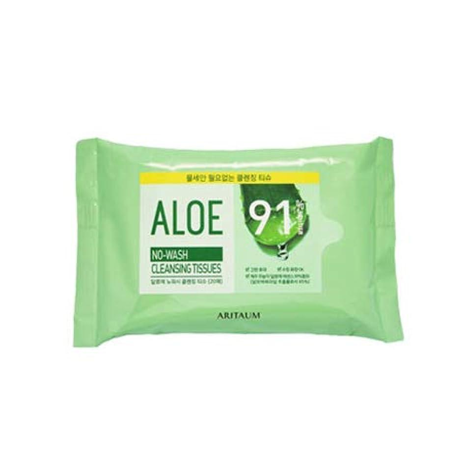 草雰囲気同一性【アリタウム.aritaum]アロエノーウォッシュクレンジングティッシュ20枚(2019.07 new)×2ea/ aloe no wash cleansing tissue(20sheet×2ea) (20 sheet)