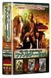 ホールマーク・セレクション ファンタジー・セット [DVD]