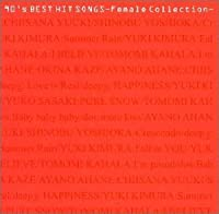 90′s BEST HIT SONGS~Famale Collection~