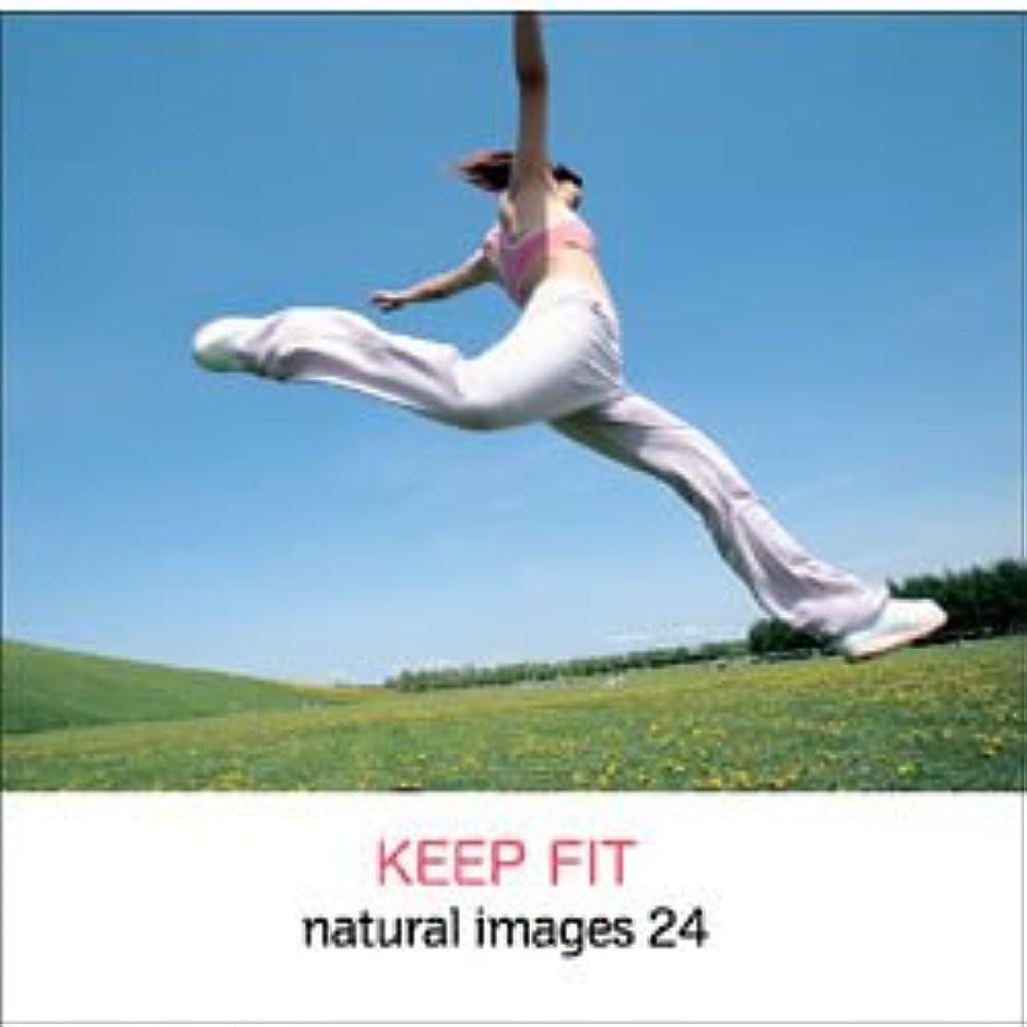 成熟した主権者単語natural images Vol.24 Keep Fit