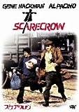 「スケアクロウ DVD」の画像