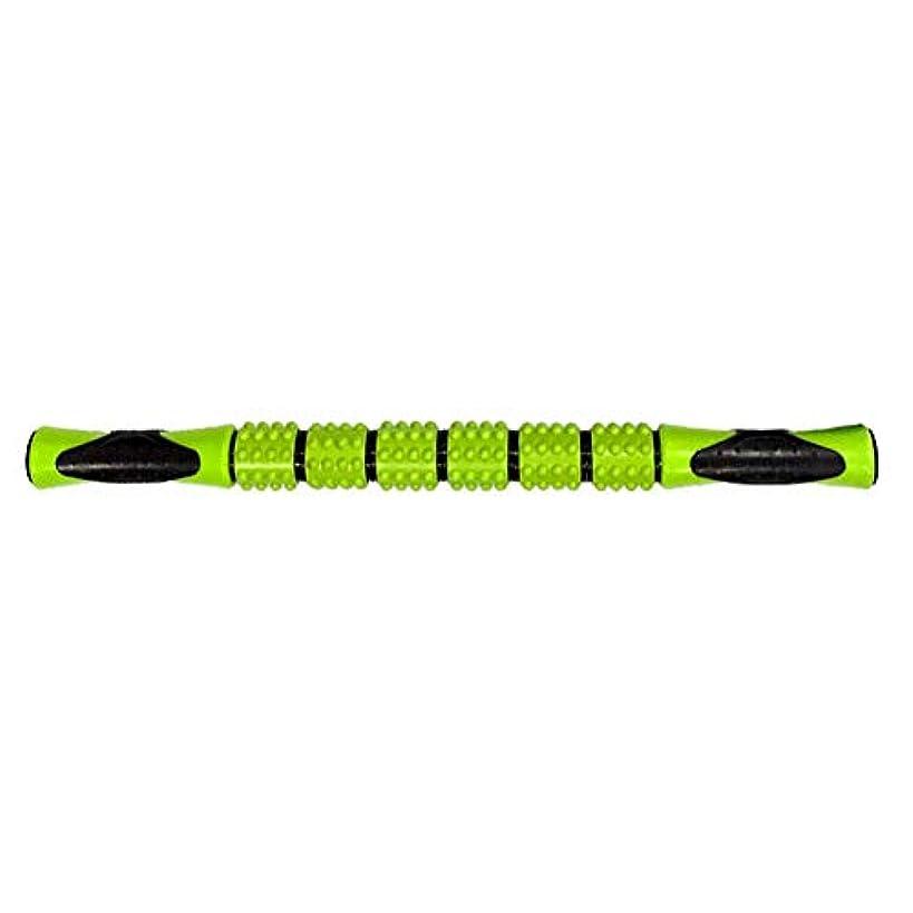 疲労作業統治するマッサージスティック 筋弛緩ローラー 腰痛 リガーポイント 筋膜 マッサージャー ト ヨガ フィットネススポーツフェイシアスティック持ち運び便利 痛を改善 筋筋膜リリース(緑色)
