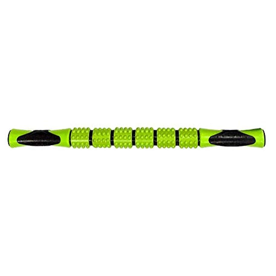歴史棚支払うマッサージスティック 筋弛緩ローラー 腰痛 リガーポイント 筋膜 マッサージャー ト ヨガ フィットネススポーツフェイシアスティック持ち運び便利 痛を改善 筋筋膜リリース(緑色)