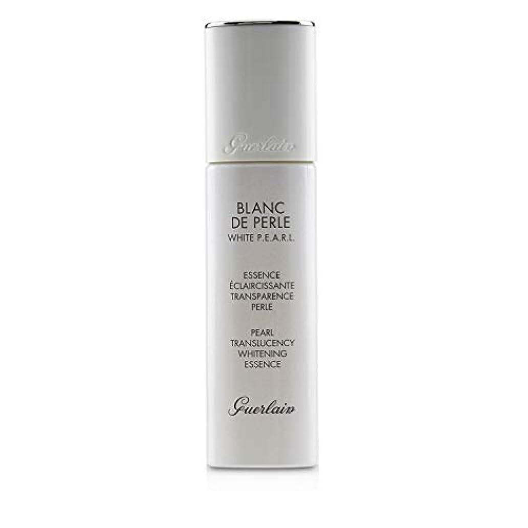 鹿からかう凝視ゲラン Blanc De Perle White P.E.A.R.L. Pearl Translucency Whitening Essence 30ml/1oz並行輸入品