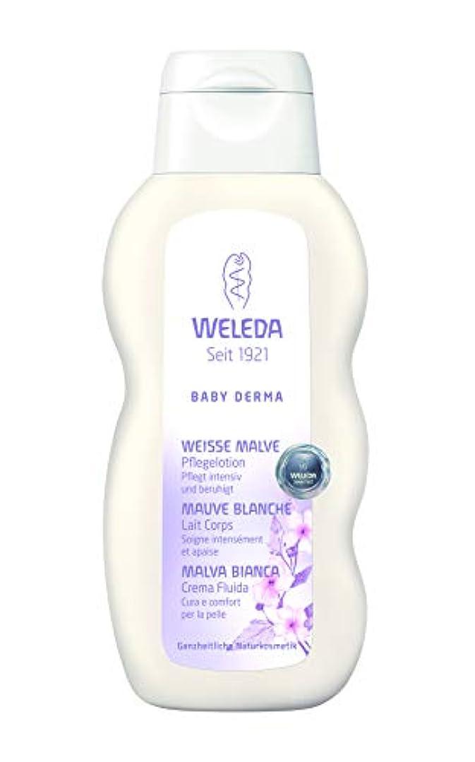 獣変動する手順WELEDA(ヴェレダ) マイルド ベビーミルクローション 200ml