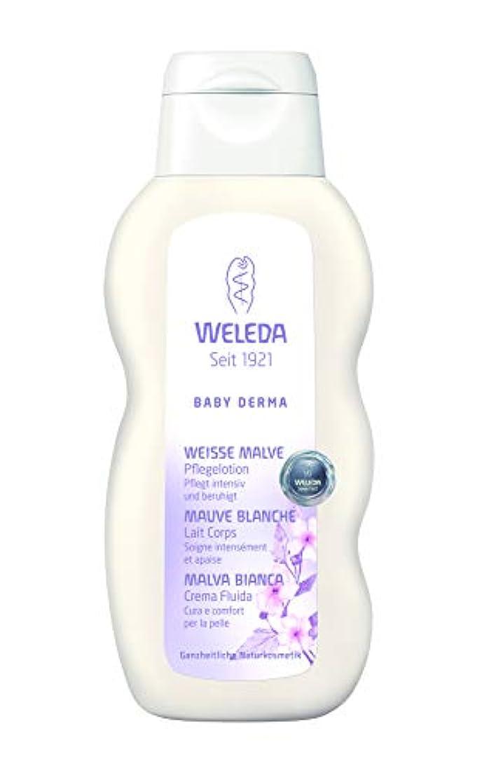 乳剤潜在的な第五WELEDA(ヴェレダ) マイルド ベビーミルクローション 200ml