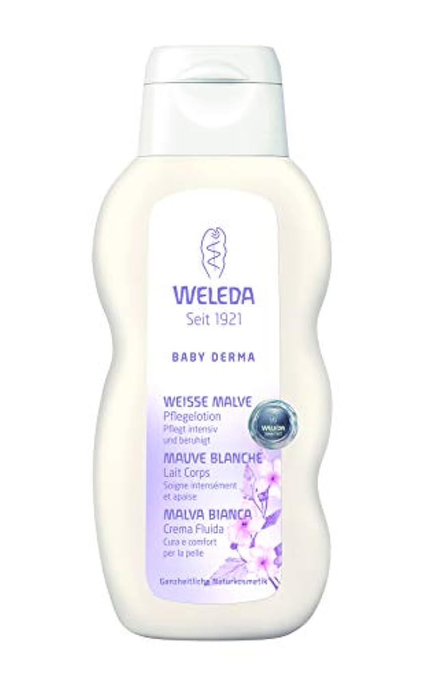 国際青贅沢なWELEDA(ヴェレダ) マイルド ベビーミルクローション 200ml