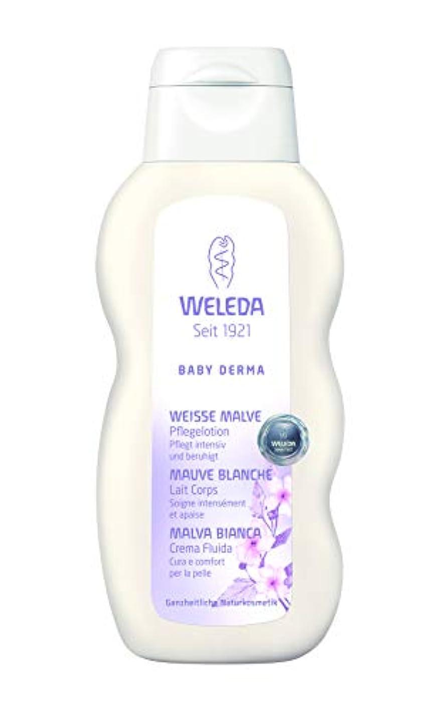 衣服ばかげた倫理的WELEDA(ヴェレダ) マイルド ベビーミルクローション 200ml