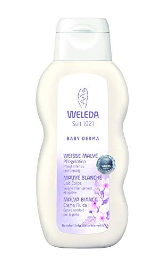 タンパク質風味知人WELEDA(ヴェレダ) マイルド ベビーミルクローション 200ml