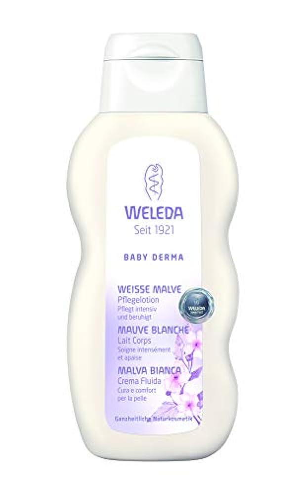 統計的ウェイトレス骨折WELEDA(ヴェレダ) マイルド ベビーミルクローション 200ml