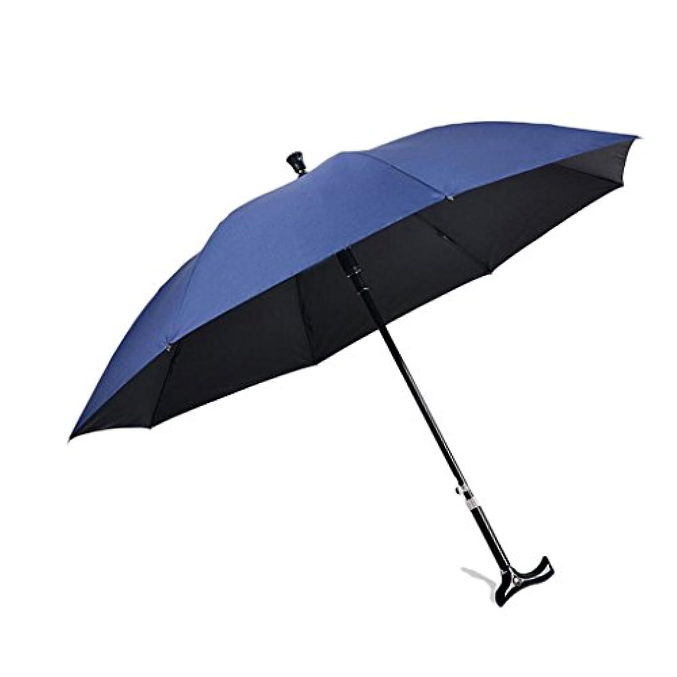 むしゃむしゃ一月恋人調節可能な老人ウォーキングスティック傘ケーキ贈り物傘ノンスリップクライミング傘ソリッド松葉杖 (色 : シアン)