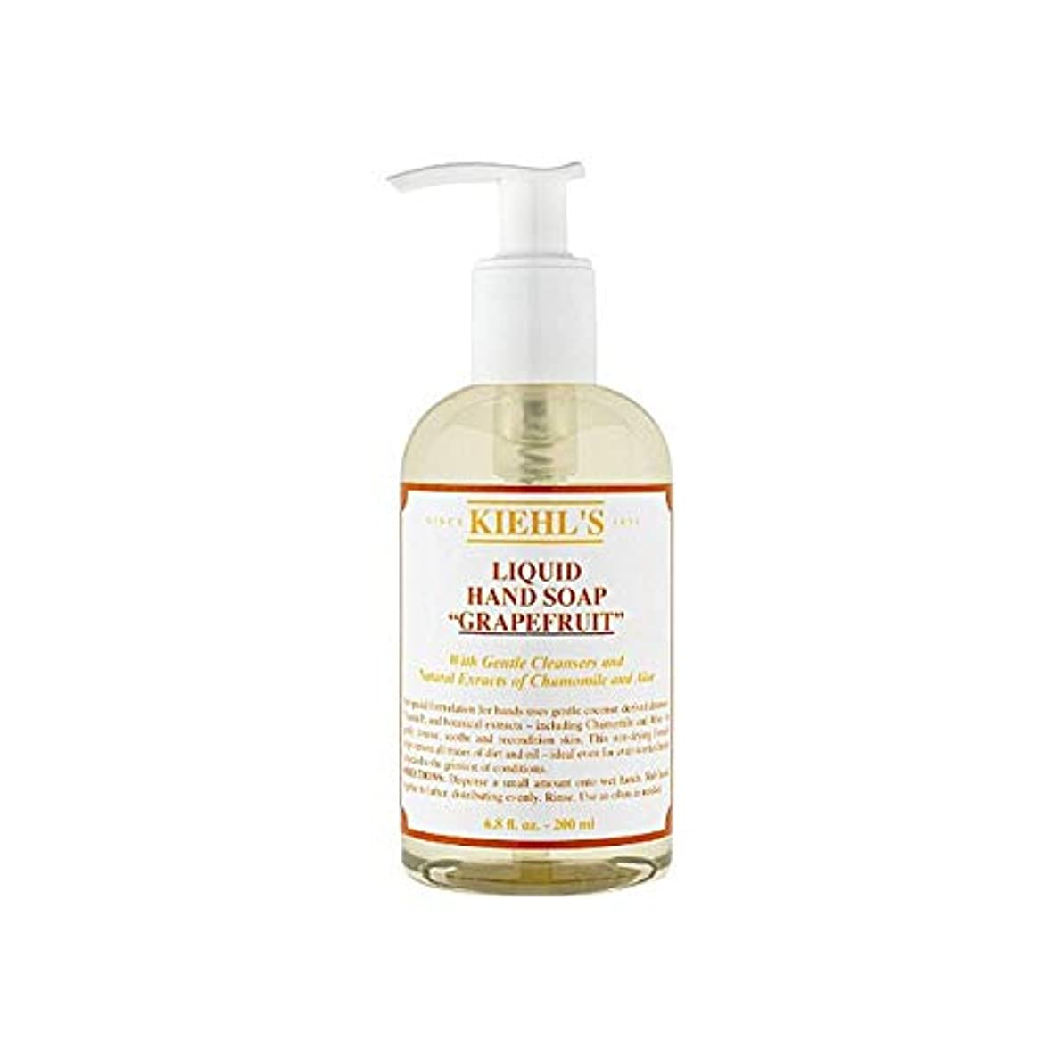 密度鉱夫貫入[Kiehl's ] キールズ液体ハンドソープ - グレープフルーツ250ミリリットル - Kiehl's Liquid Hand Soap - Grapefruit 250ml [並行輸入品]