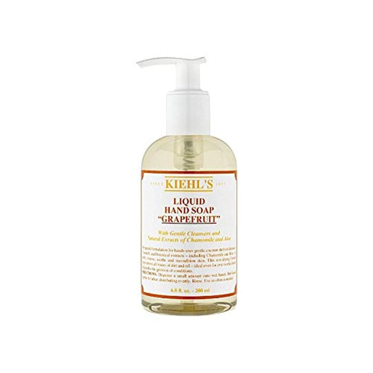 脅かすバトルリネン[Kiehl's ] キールズ液体ハンドソープ - グレープフルーツ250ミリリットル - Kiehl's Liquid Hand Soap - Grapefruit 250ml [並行輸入品]