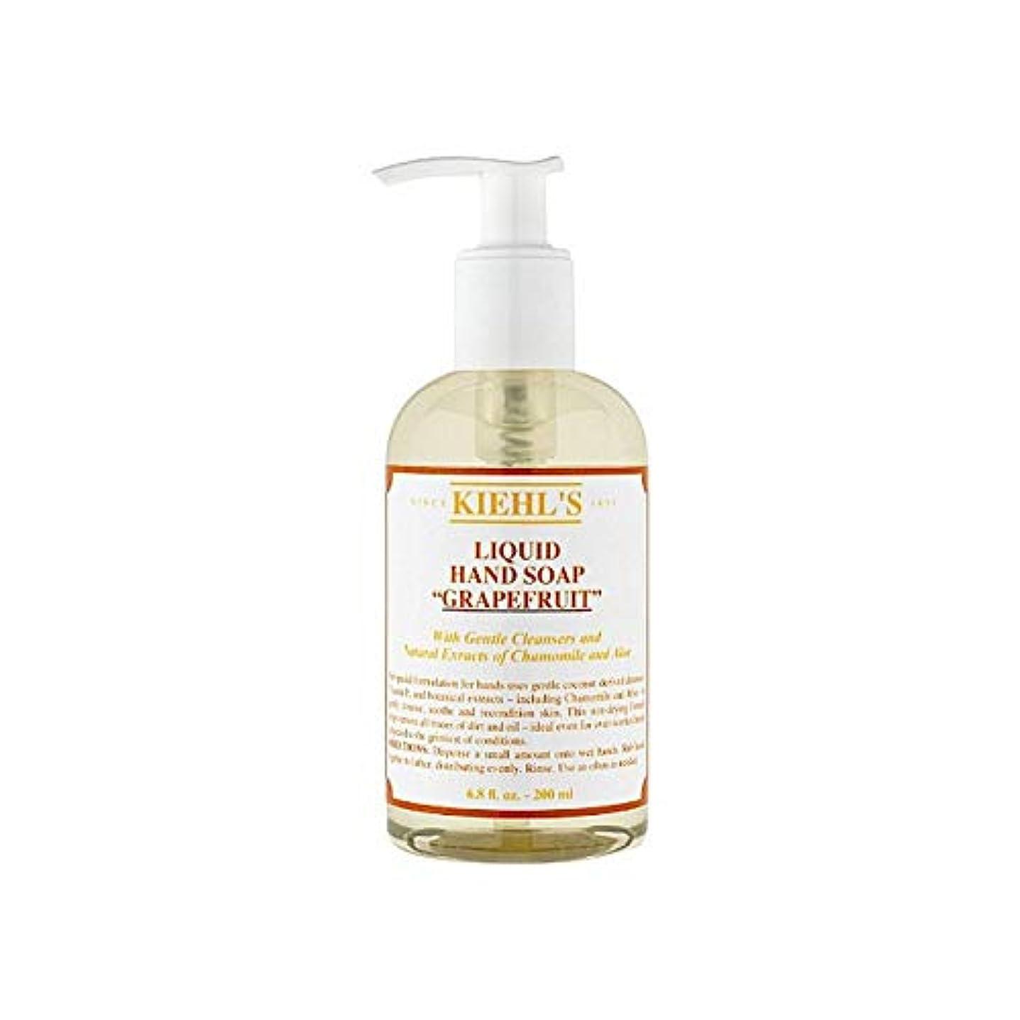 単に半ば家族[Kiehl's ] キールズ液体ハンドソープ - グレープフルーツ250ミリリットル - Kiehl's Liquid Hand Soap - Grapefruit 250ml [並行輸入品]