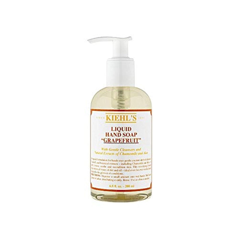 霊中傷フェードアウト[Kiehl's ] キールズ液体ハンドソープ - グレープフルーツ250ミリリットル - Kiehl's Liquid Hand Soap - Grapefruit 250ml [並行輸入品]