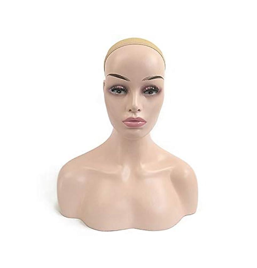 の前でウォルターカニンガム面積女性マネキンヘッドABSスキンメガネ帽子ウィッグスカーフディスプレイ用ネットキャップ付きプロフェッショナルマネキンモデルプラスチック