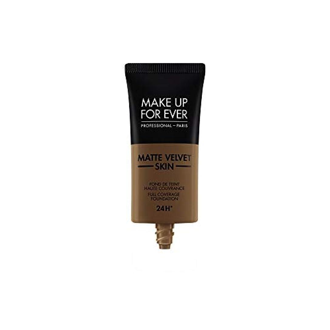 概念汚染された蛾MAKE UP FOR EVER Matte Velvet Skin Full Coverage Foundation (R540 Dark Brown)