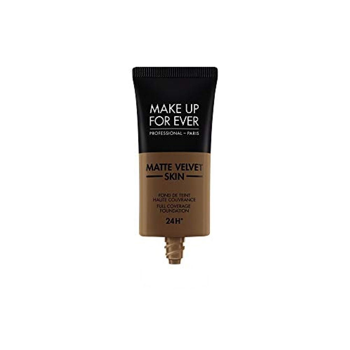 やりがいのあるアクセサリー驚くばかりMAKE UP FOR EVER Matte Velvet Skin Full Coverage Foundation (R540 Dark Brown)
