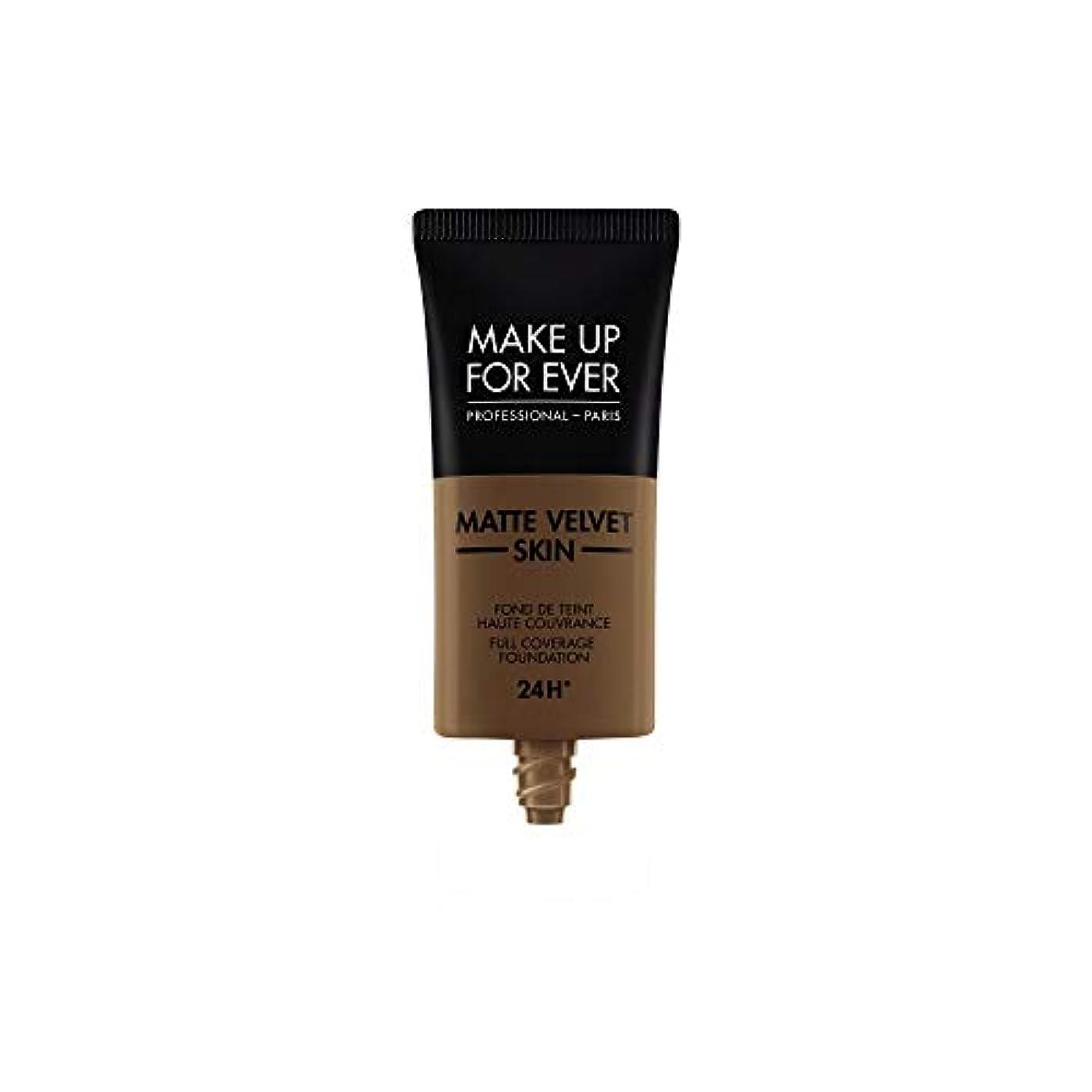 彼女自身デイジーローズMAKE UP FOR EVER Matte Velvet Skin Full Coverage Foundation (R540 Dark Brown)