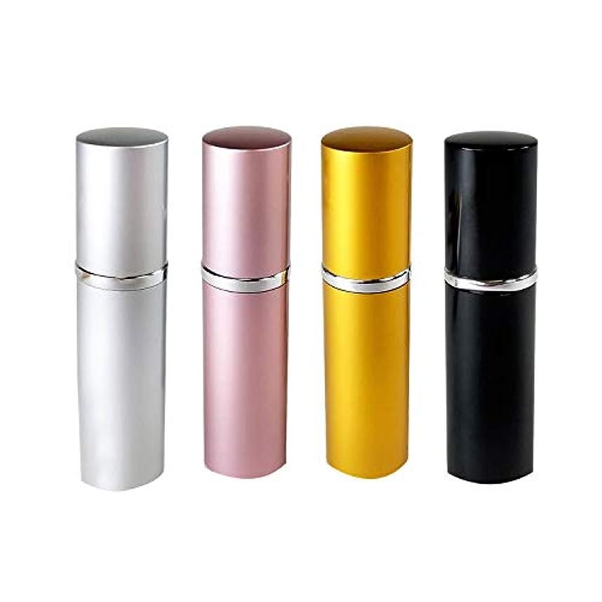 確かめるメルボルン文字TOOGOO 詰め替え可能な香水とファインミストアトマイザー 5Mlの金属製外装とガラス製インテリアポータブルサイズ4 PCパック付き