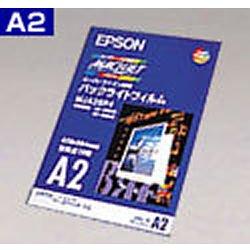 スーパーファイン専用バックライトフィルム MJA2SP4 1箱(10枚)
