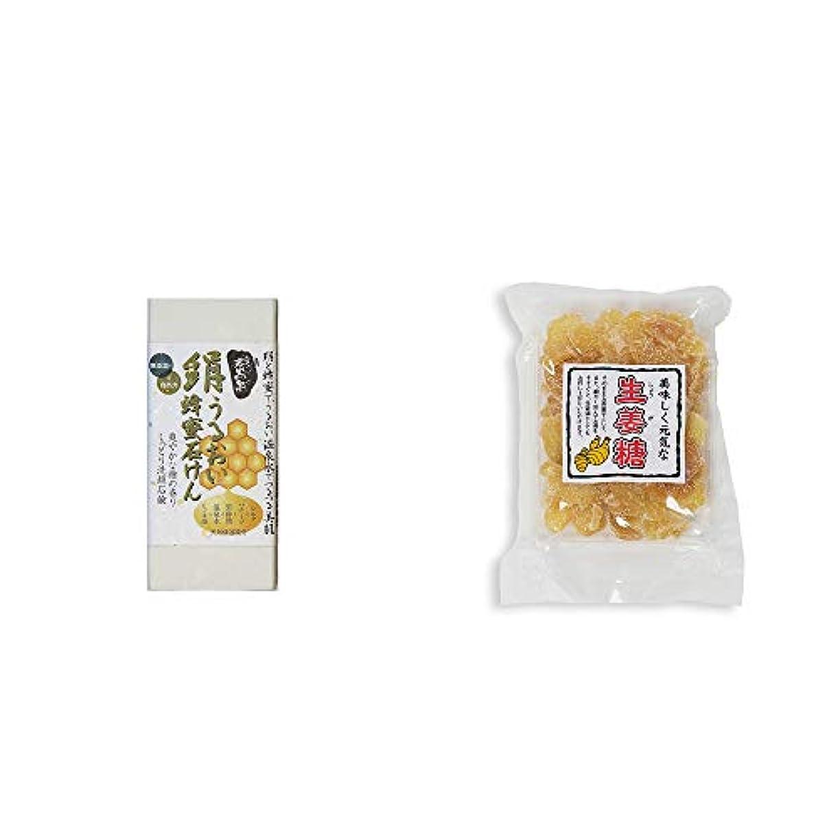 疫病情報病者[2点セット] ひのき炭黒泉 絹うるおい蜂蜜石けん(75g×2)?生姜糖(230g)