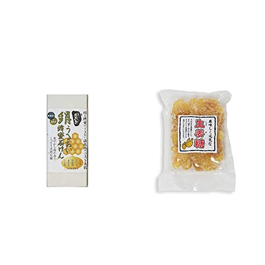 疑わしいクモ四分円[2点セット] ひのき炭黒泉 絹うるおい蜂蜜石けん(75g×2)?生姜糖(230g)