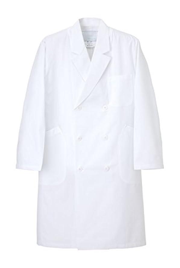 逃れる旧正月かわすナガイレーベン NAGAILEBEN 男子ダブル診察衣 EM-3005(M) ホワイト
