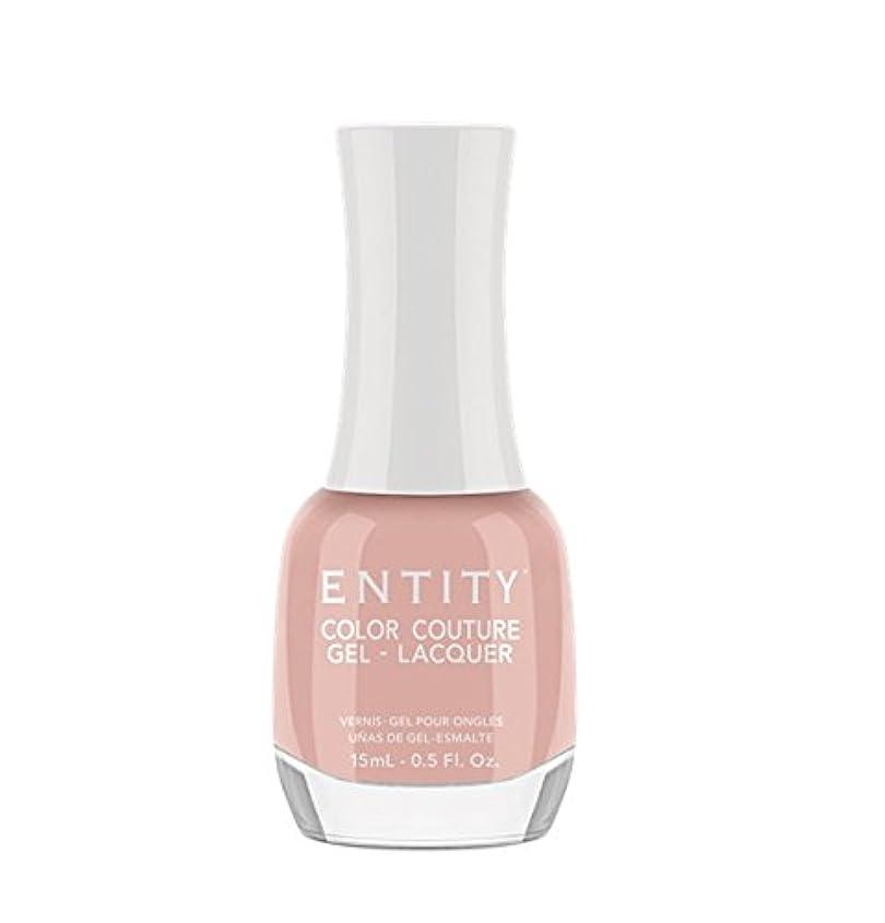 触覚衝撃観察するEntity Color Couture Gel-Lacquer - Perfectly polished - 15 ml/0.5 oz