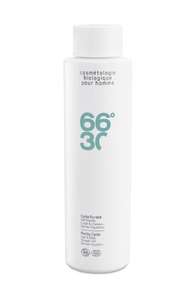 少ない入場エール[66°30] ピュリティ?サイクル / Hair&Body Shower Gel(250ml.)