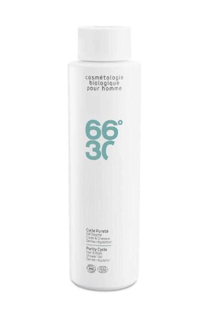 チケットアピール架空の[66°30] ピュリティ・サイクル / Hair&Body Shower Gel(250ml.)