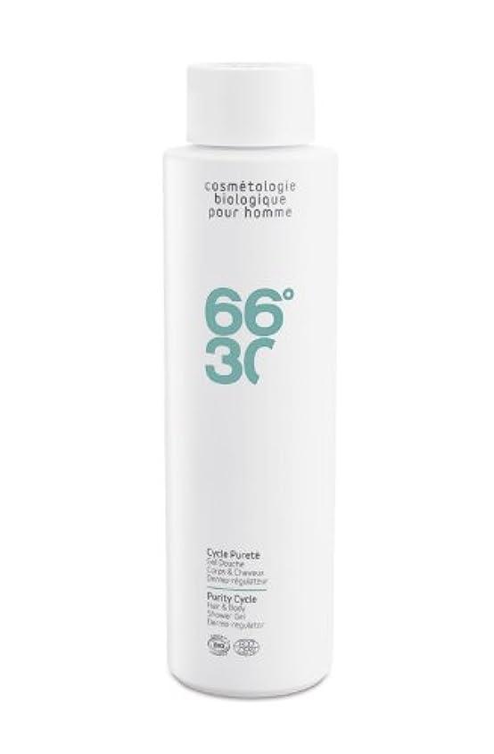 いたずら発掘するくしゃくしゃ[66°30] ピュリティ?サイクル / Hair&Body Shower Gel(250ml.)