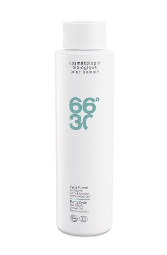 頑丈ターミナル挑発する[66°30] ピュリティ?サイクル / Hair&Body Shower Gel(250ml.)