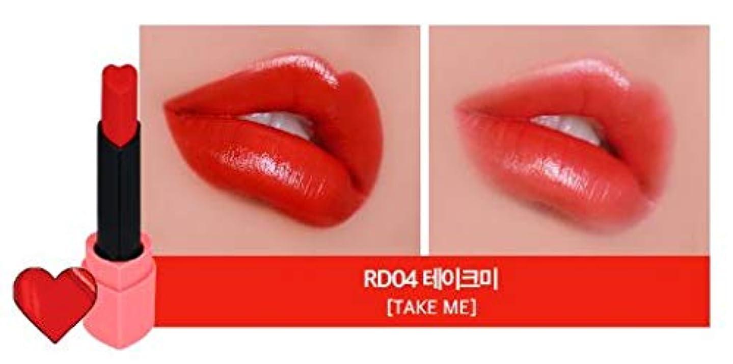 テレビ局ボートクレア[Holika Holika] Heart Crush Lipstick 1.8g♥Melting♥/ハートクラッシュリップスティック1.8g♥メルティング♥ (#2. RD04 Take Me) [並行輸入品]