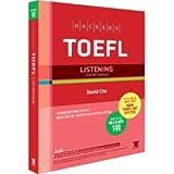 ハッカーズTOEFLのリスニング(Hackers TOEFL Listening) 4th