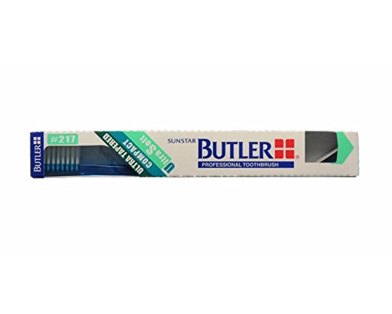 順応性のあるくちばし小屋バトラー ハブラシ 1本 #217 ブルー コンパクトヘッド やわらかめ