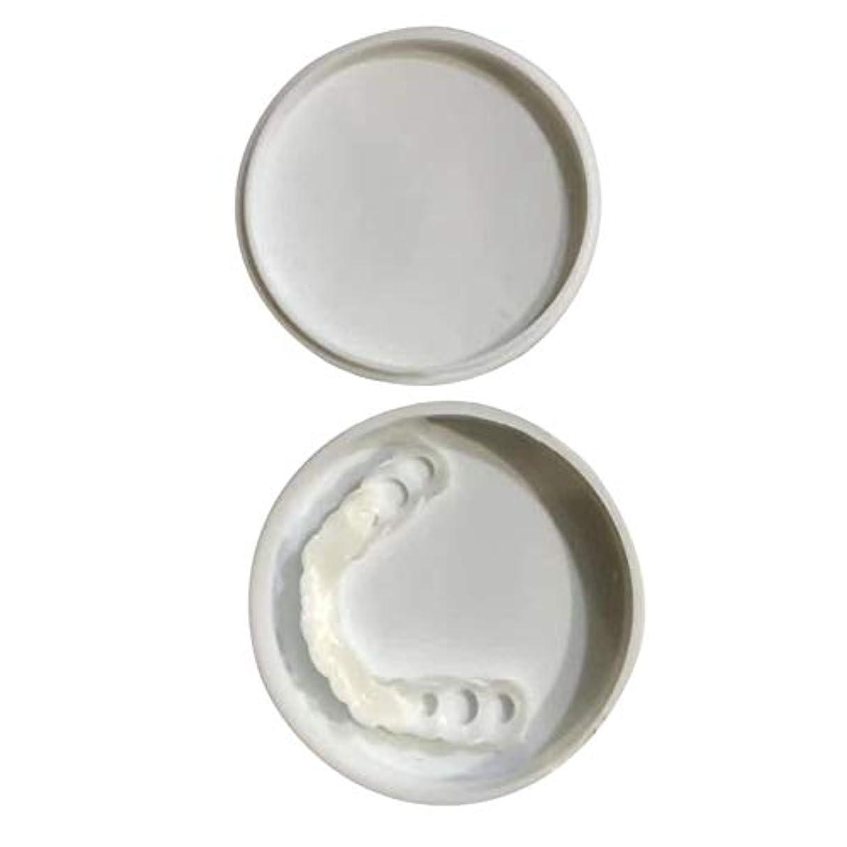 快適なスナップオン男性女性歯インスタントパーフェクトスマイルコンフォートフィットフレックス歯フィットホワイトニング笑顔偽歯カバー - ホワイト