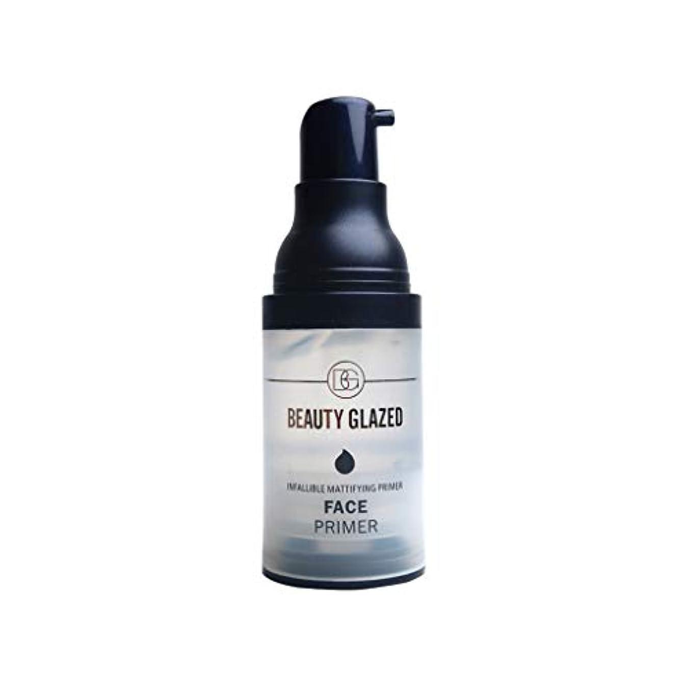 差別膨張するなかなかLayayyii 化粧下地 皮脂くずれ防止 粉ふき防止下地 15 ml (ホワイト)