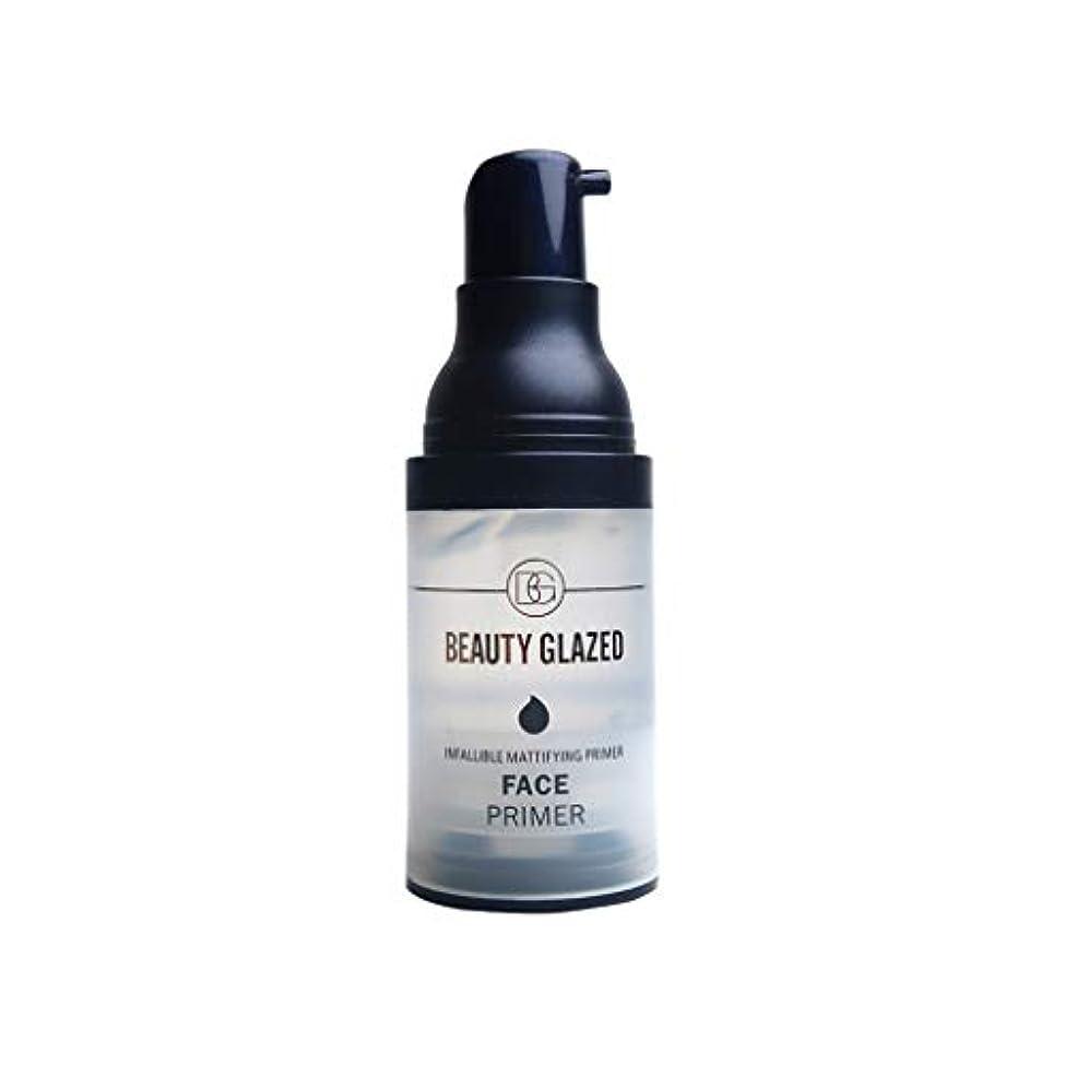 スクリーチ合図侵略Layayyii 化粧下地 皮脂くずれ防止 粉ふき防止下地 15 ml (ホワイト)