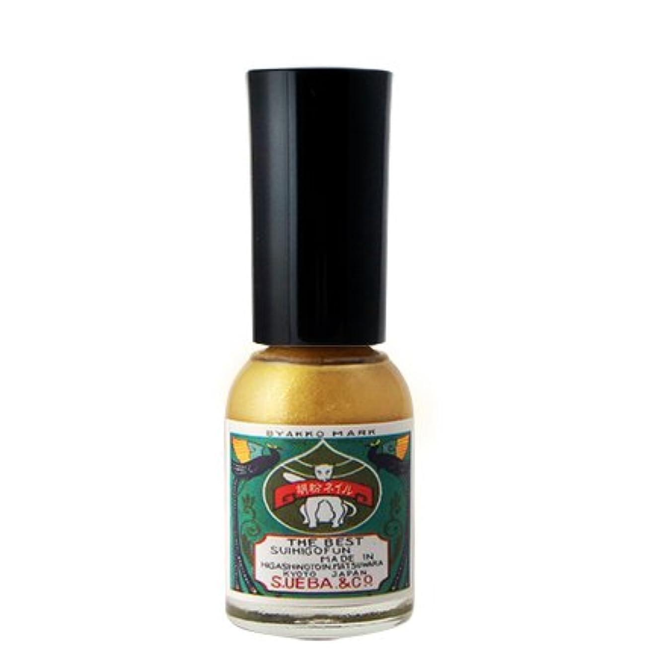 オーバードロー意味する酸化物胡粉ネイル 黄金色(おうごんいろ)