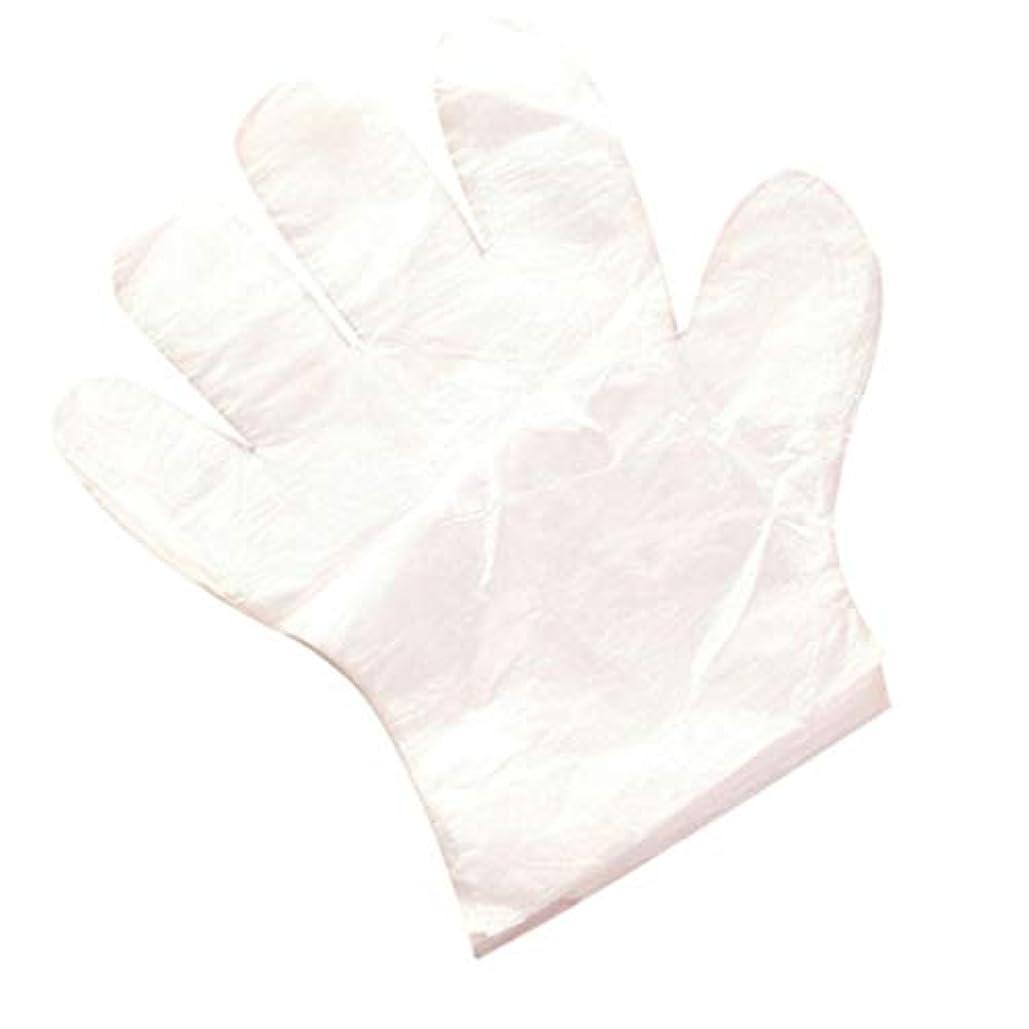 犯人まろやかな見捨てる家庭用家庭の清掃および衛生用使い捨て手袋を食べる使い捨て手袋 (UnitCount : 500only)