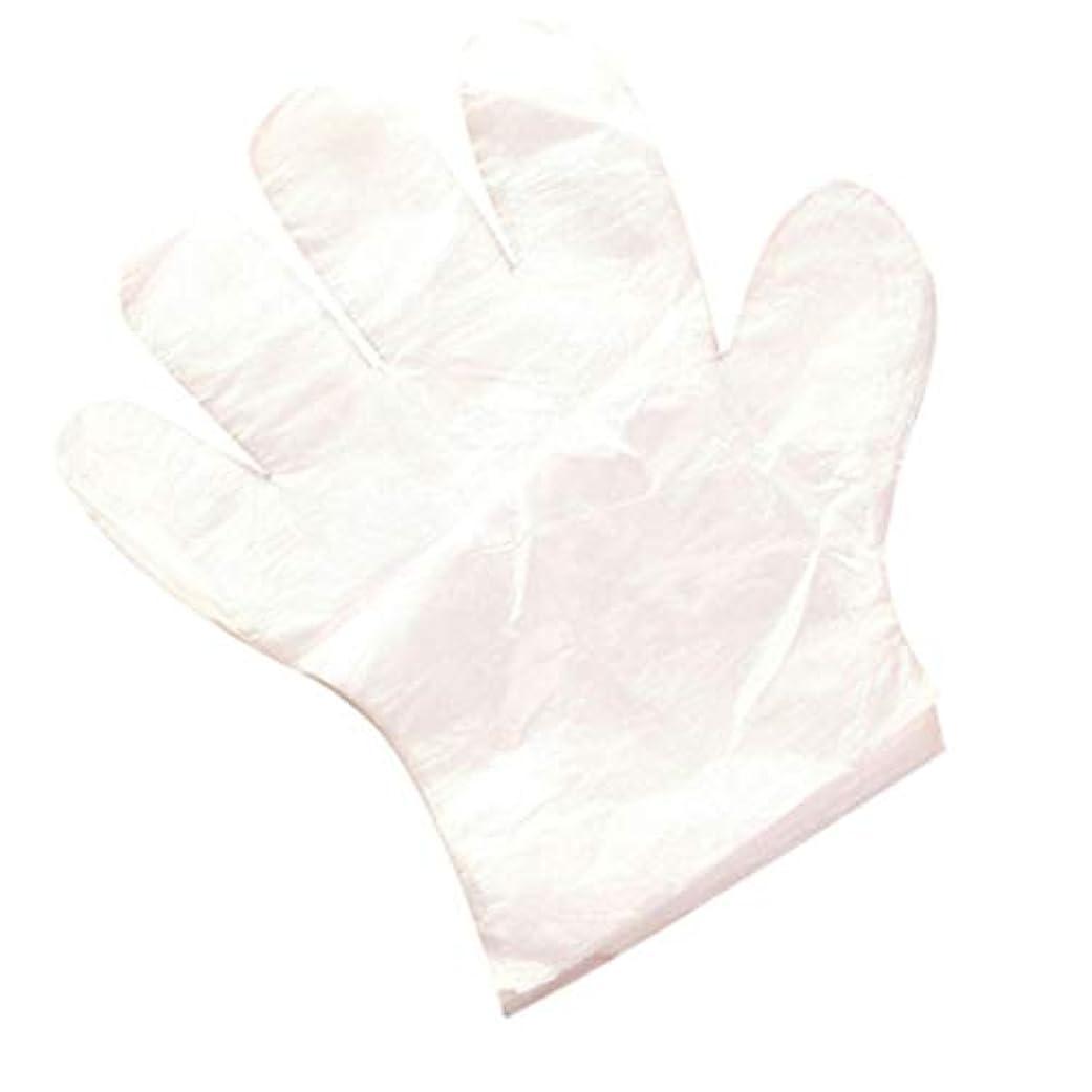 村五電極家庭用家庭の清掃および衛生用使い捨て手袋を食べる使い捨て手袋 (UnitCount : 500only)