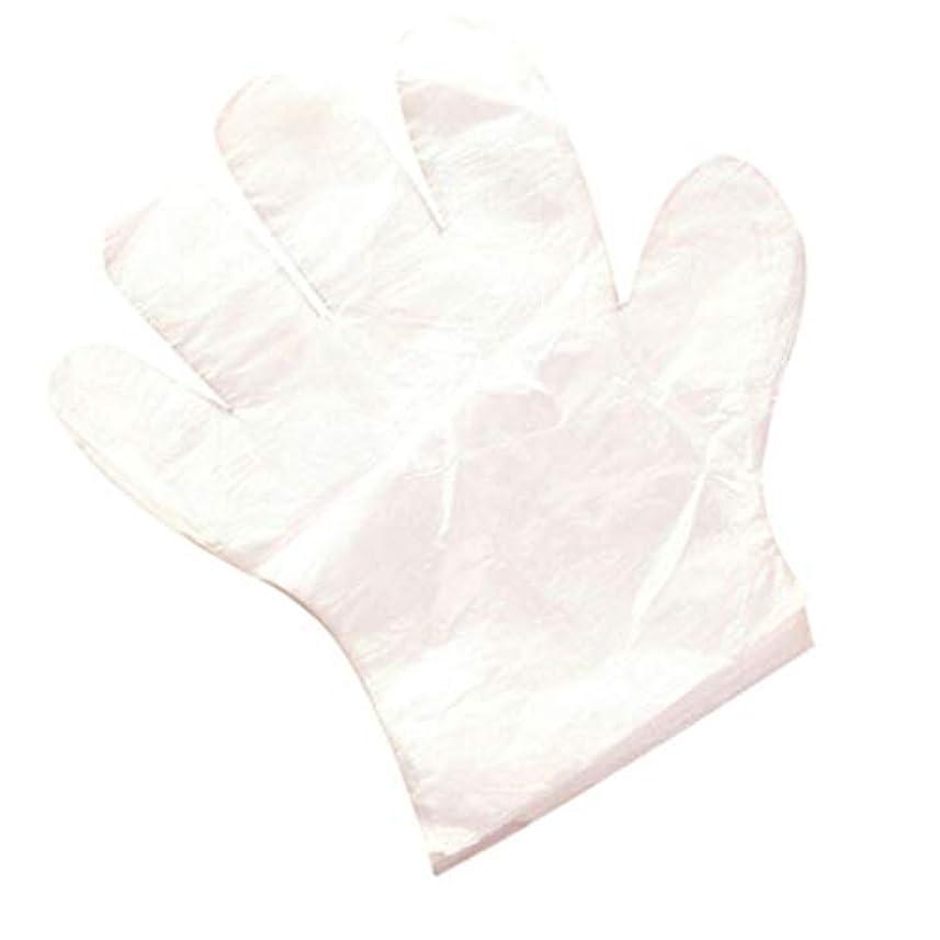 頂点一定商標家庭用家庭の清掃および衛生用使い捨て手袋を食べる使い捨て手袋 (UnitCount : 500only)