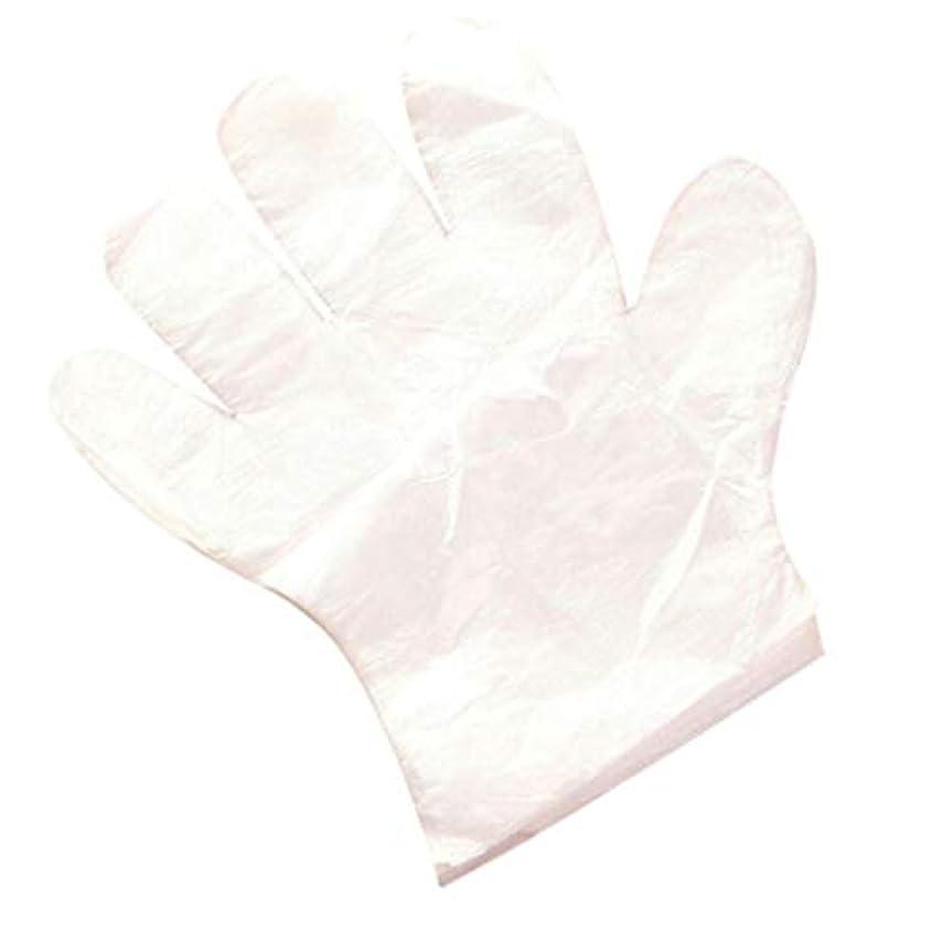 伝統ロゴディスコ家庭用家庭の清掃および衛生用使い捨て手袋を食べる使い捨て手袋 (UnitCount : 500only)