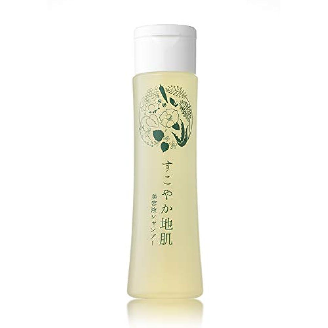 神ベアリングサークルお風呂すこやか地肌 美容液シャンプー 1本 ふけ フケ かゆみ 乾燥 薄毛 女性 (1)