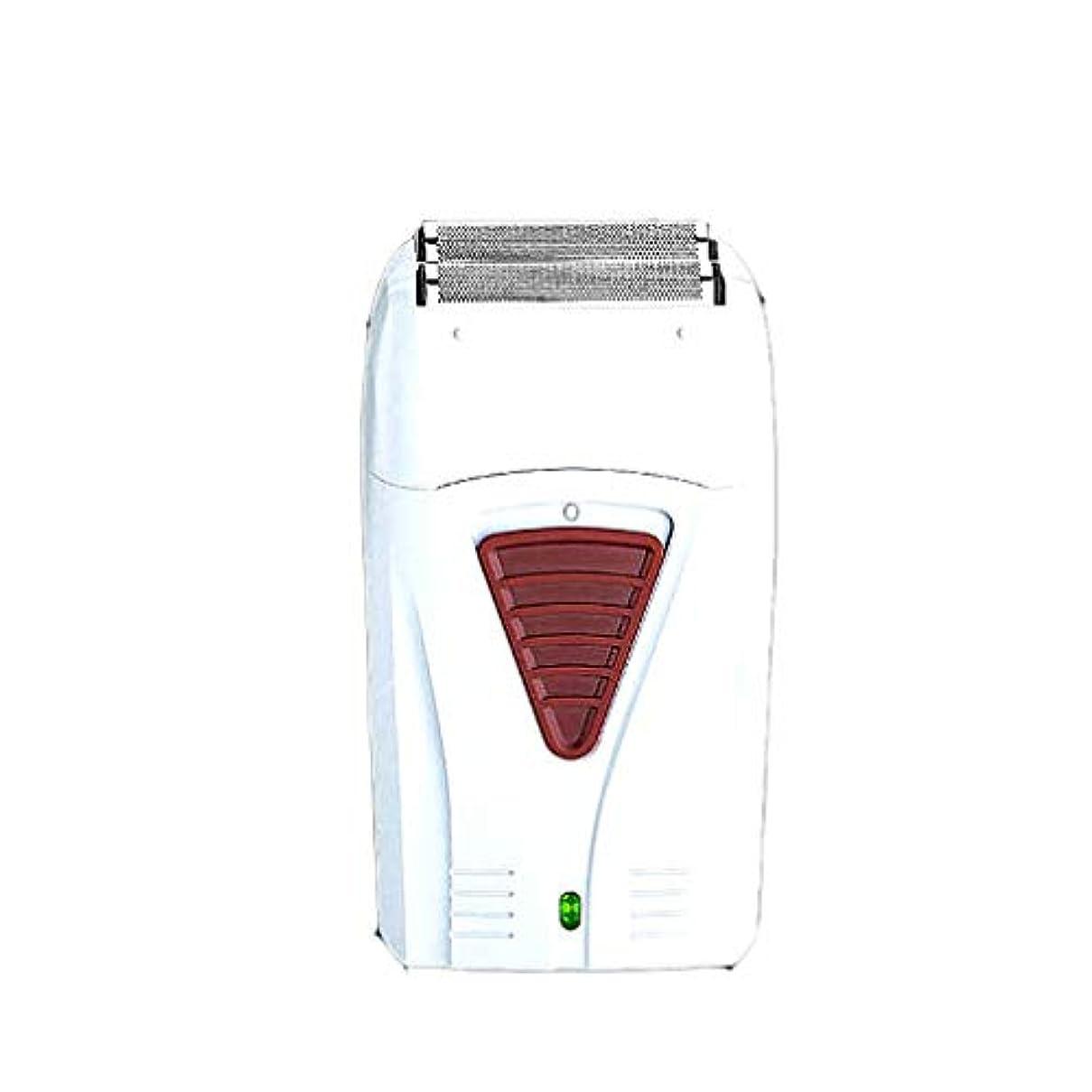 鎮静剤強打匹敵します等高線のベニヤは、シェービング充電式電気はホワイト髪クリッパークラシックレシプロ式ダブルヘッドレイザーを押してSMOOTH