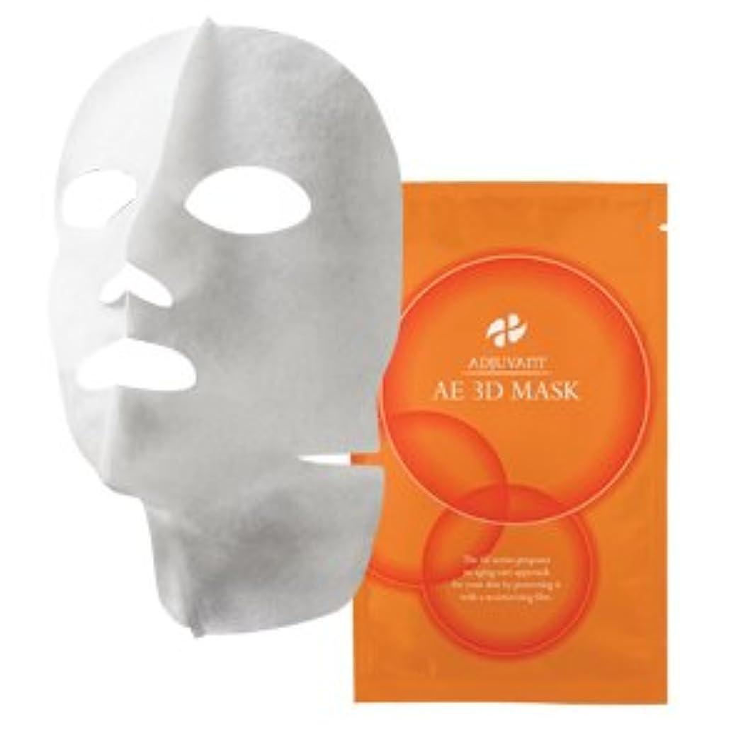 対称差別ハロウィンアジュバン AE 3Dマスク 35ml×6枚入り<マスク>