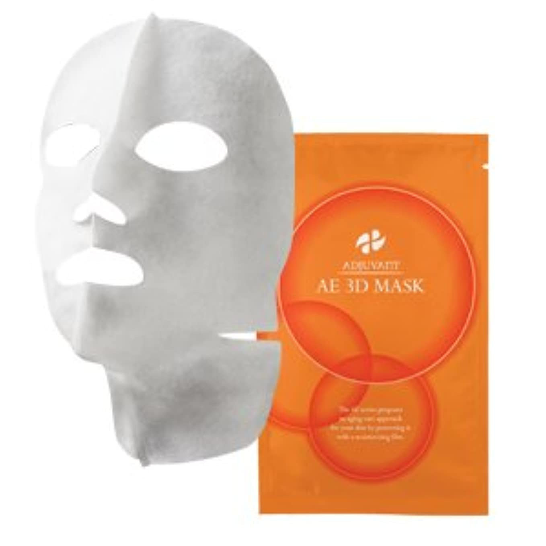 宿題をするできる超高層ビルアジュバン AE 3Dマスク 35ml×6枚入り<マスク>